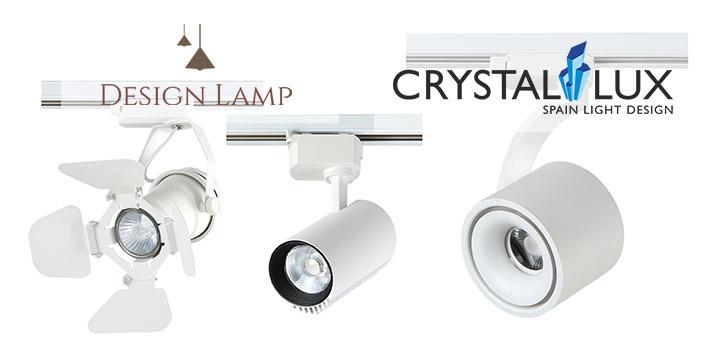 Купить Трековые светильники Кристал люкс